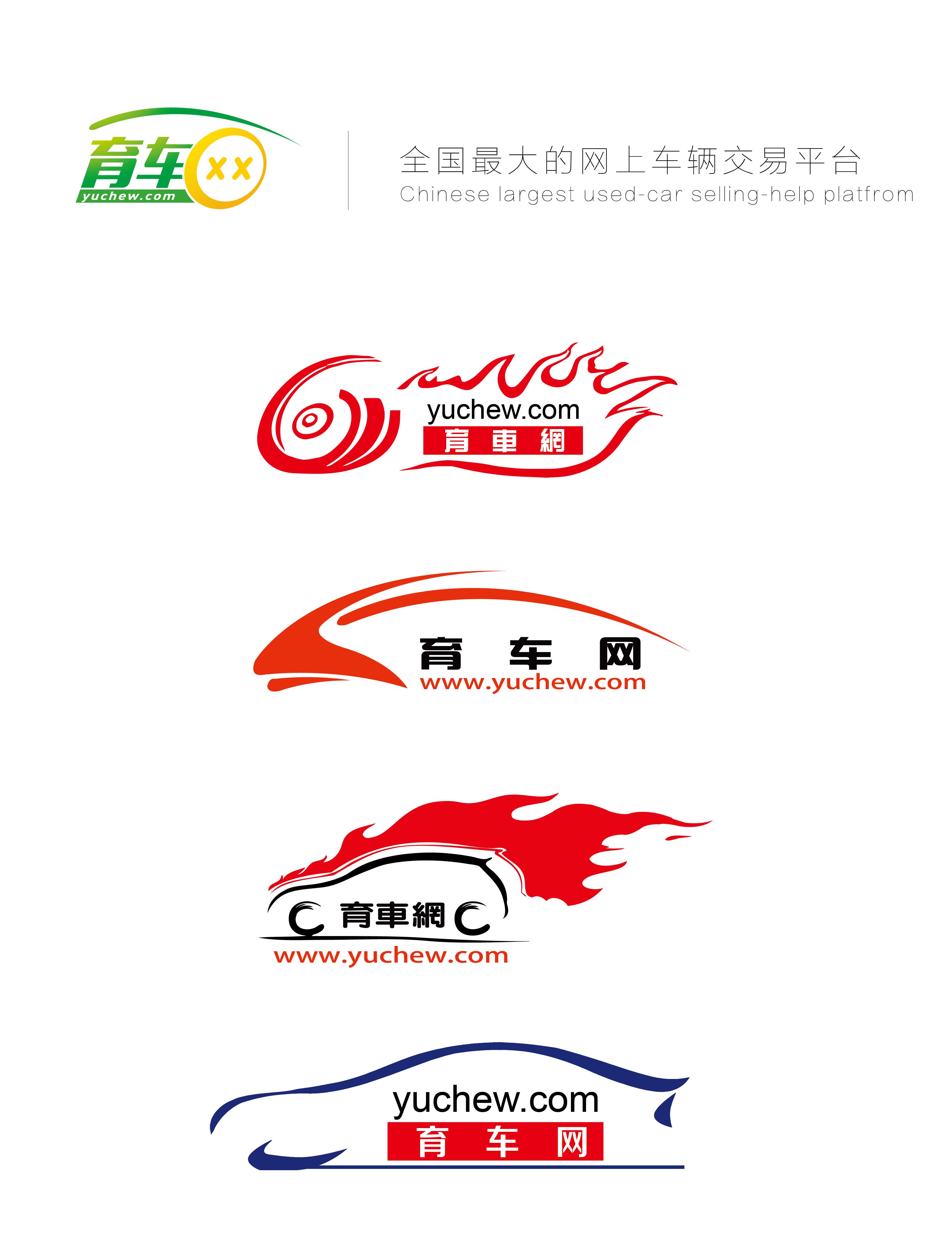育车网logo设计