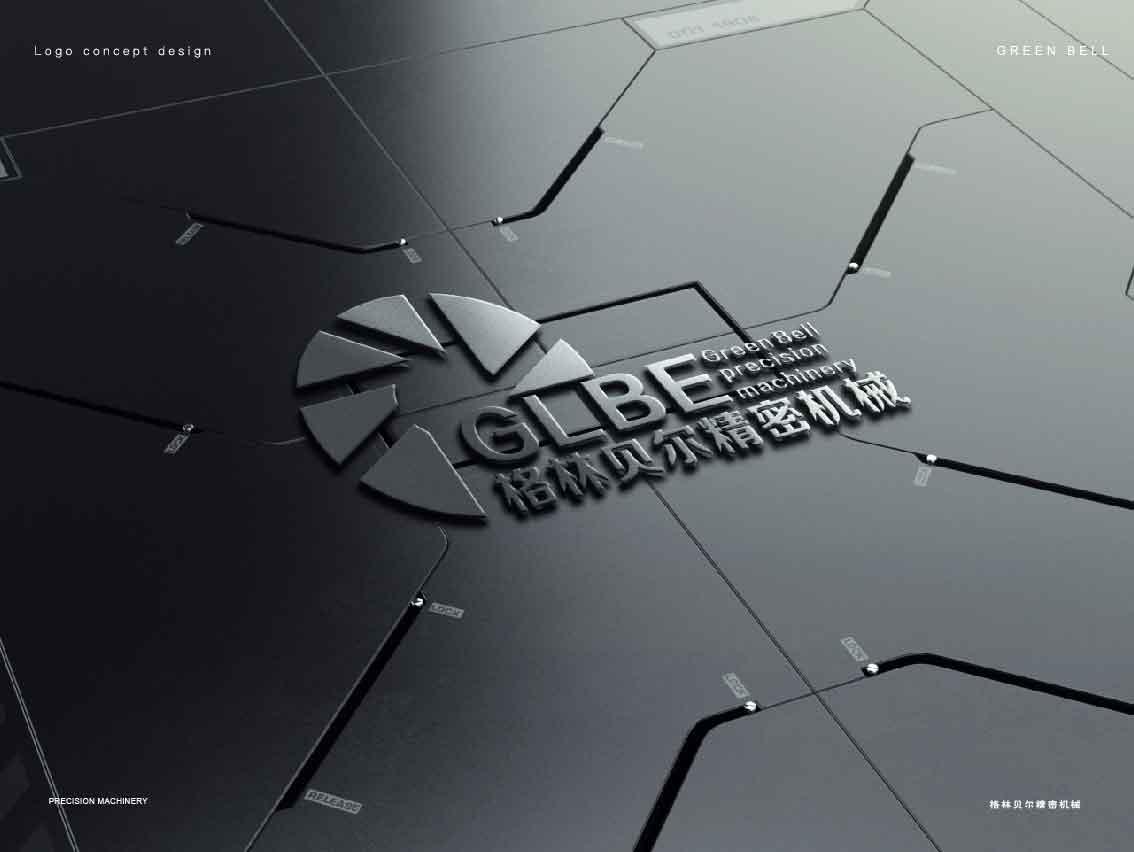 格林贝尔logo设计(肯美广告设计)