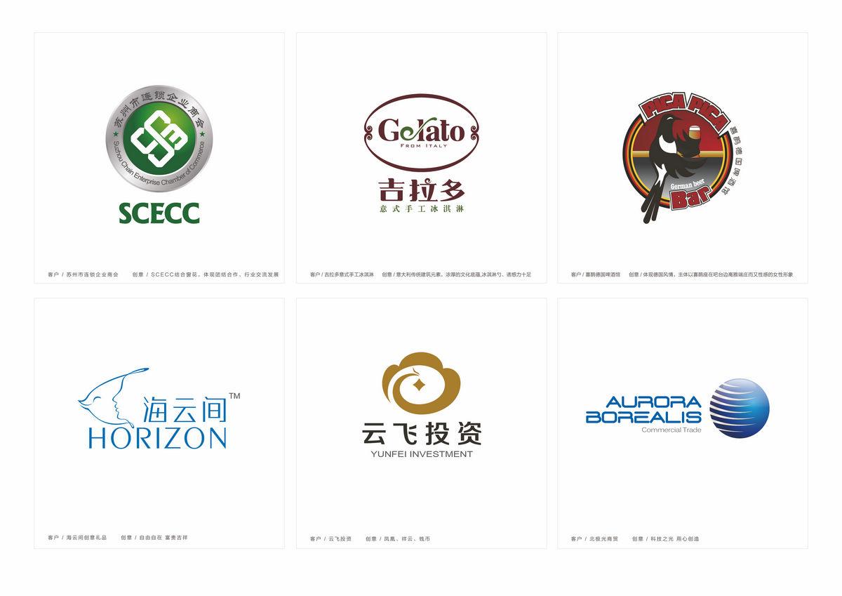 苏州logo设计(苏州肯美广告设计公司)