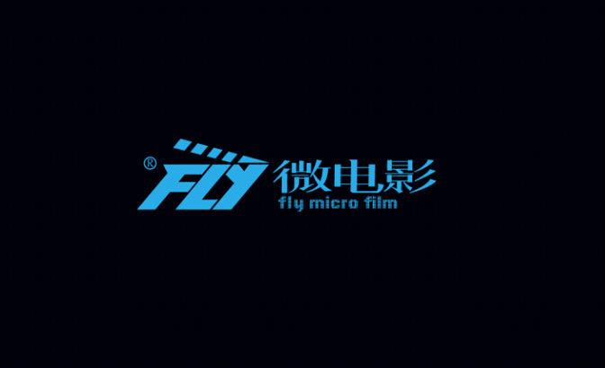 微电影vi设计(苏州广告设计·苏州广告制作·苏州vi设计)