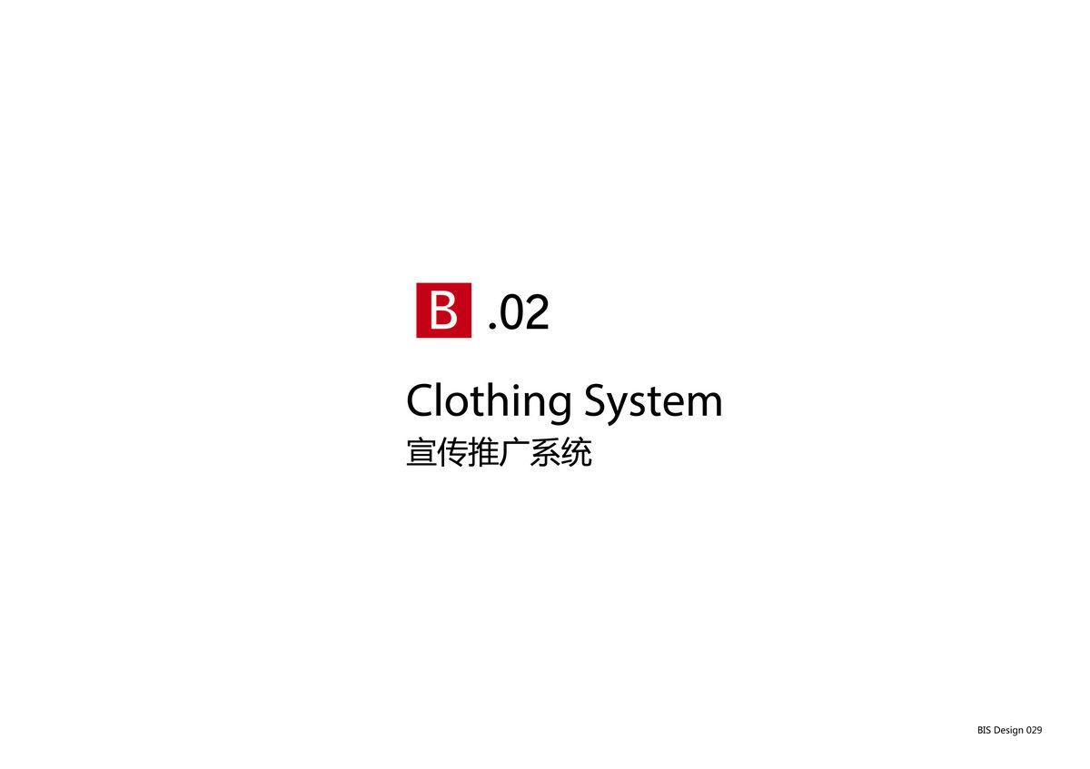 宣传推广系统-01