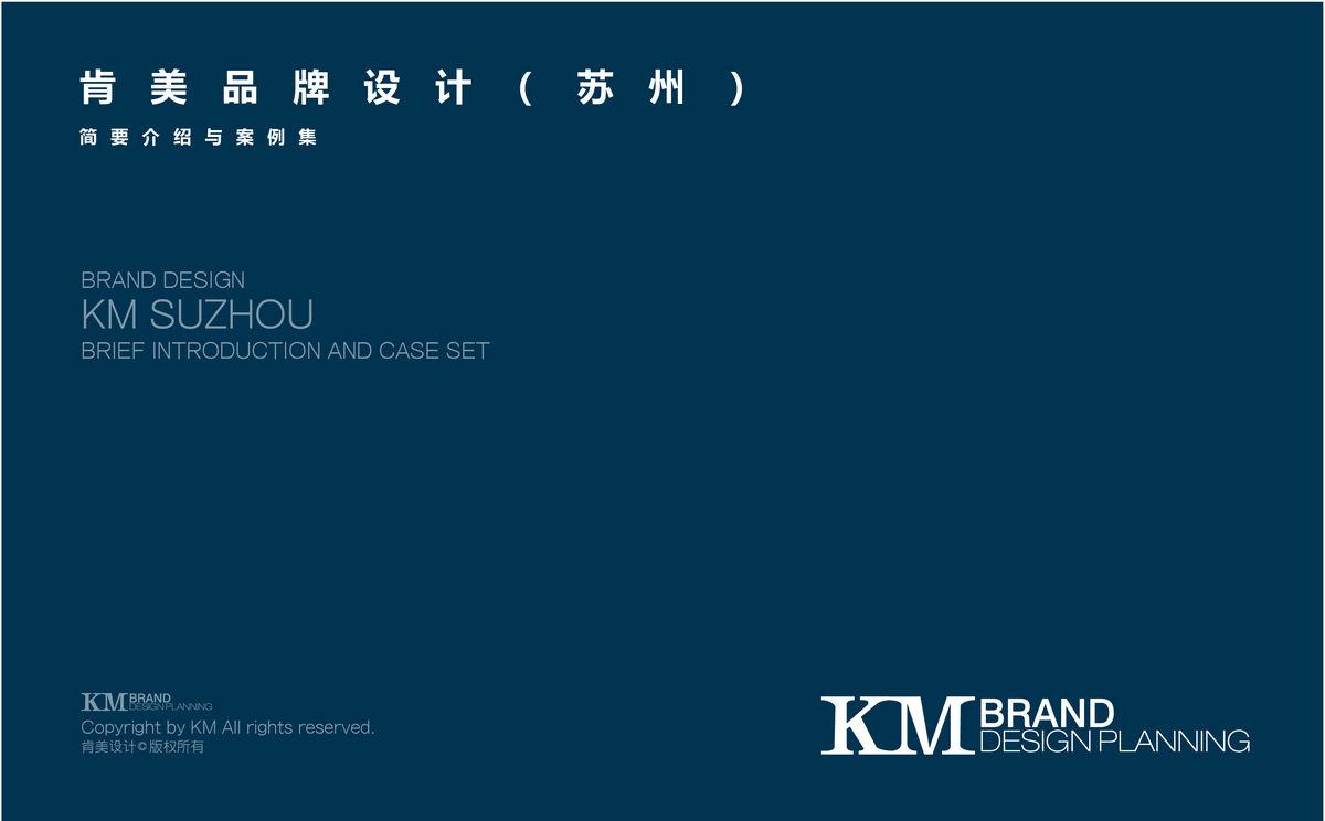 广告物料(苏州广告设计)
