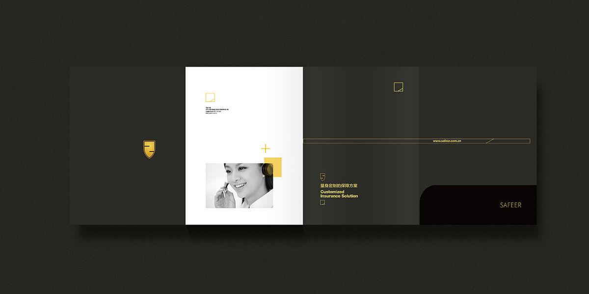 画册设计2