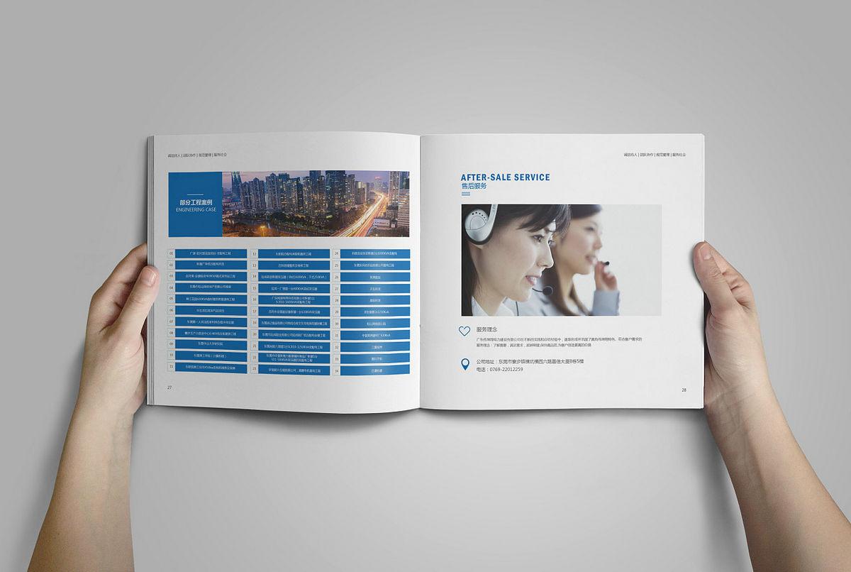 画册设计3