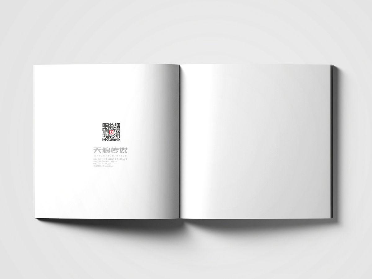画册设计5